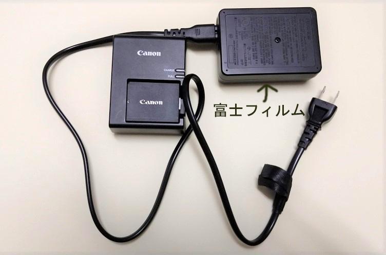富士フィルム バッテリー充電機